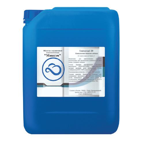 Кислотно-перекисное средство. Действующие вещества: надуксусная кислота и перекись водорода.